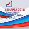 http://r.mtdata.ru/c100x100/u10/photo3AA1/20684305423-0/original.jpg