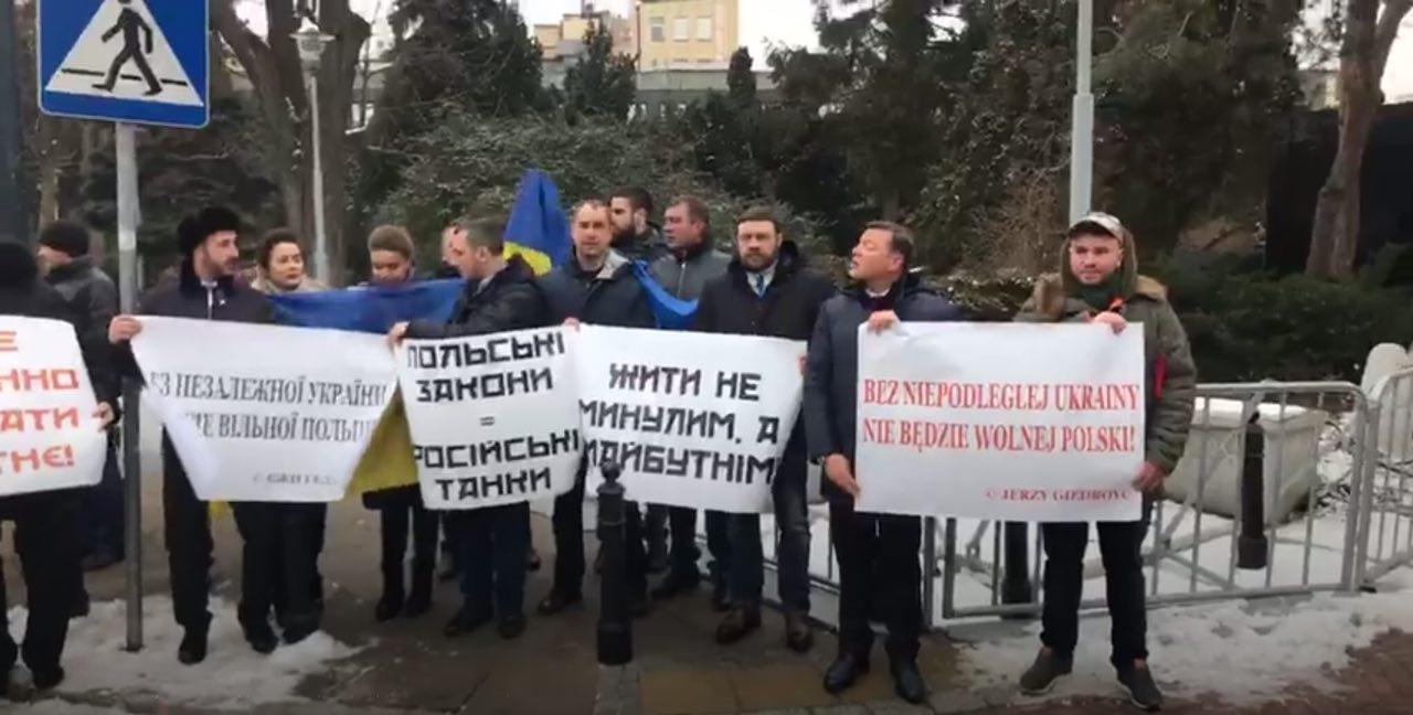 Ляшко вышел на пикет Сейма Польши: Отменить закон против Бандеры!
