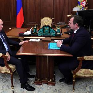 Встреча с Министром прир…