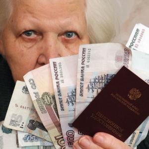 Положен ли бесплатный проезд работающему пенсионеру