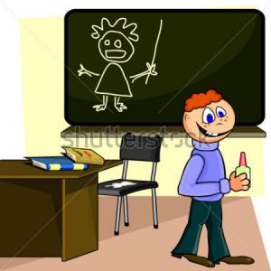 Месть учителю