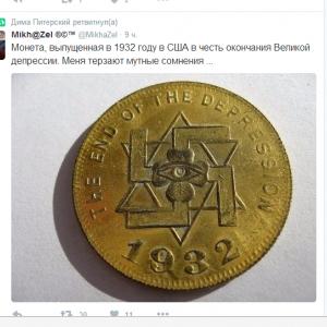 1932 монета сша купить старинные монеты