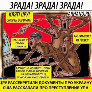 Картинки по запросу Патриоты в истерике: ЦРУ рассекретили документы