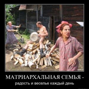 русская женщина в домашнем