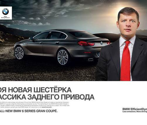 http://r.mtdata.ru/c500x500/u23/photoF409/20390712689-0/original.jpg
