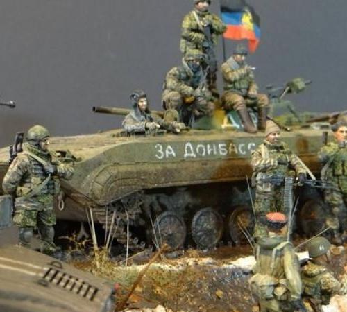 ДНР - ДОНЕЦКАЯ НАРОДНАЯ РЕСПУБЛИКА, НОВОСТИ