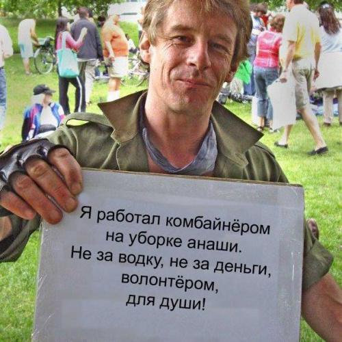 ЕС рассмотрит предоставление финподдержки Украине, если закон о госслужбе будет принят, - Томбиньский - Цензор.НЕТ 1093