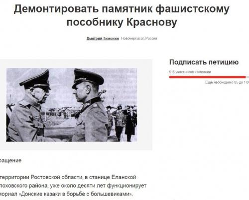 Жители Ростовской област…