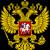 Николай Рожманов
