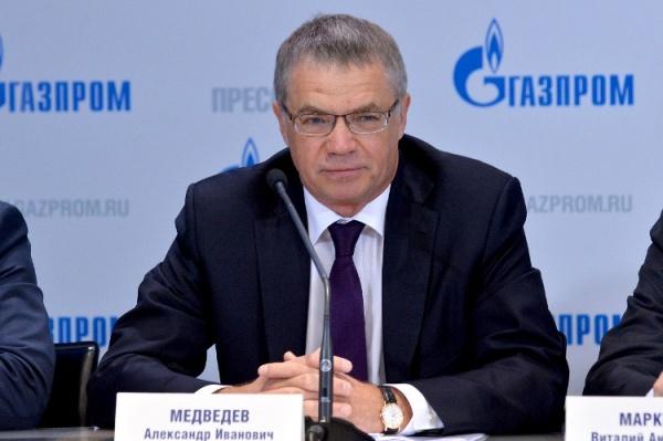 «Газпром» грозит Европе нехваткой газа: СМИ