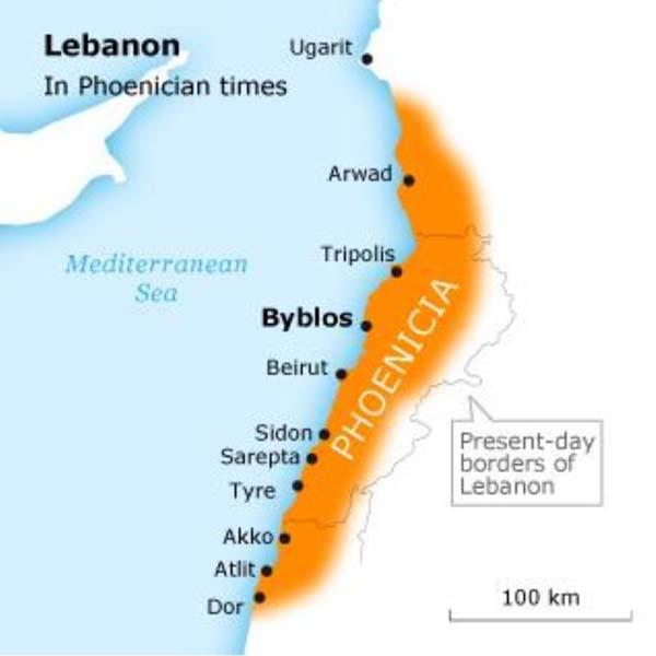 Финикия — страна мореплавате…