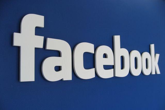 Facebook тестирует новую функцию «палец вниз»