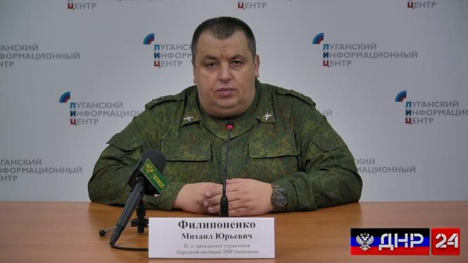 ВСУ потеряли 37 человек за неделю на линии фронта в ЛНР
