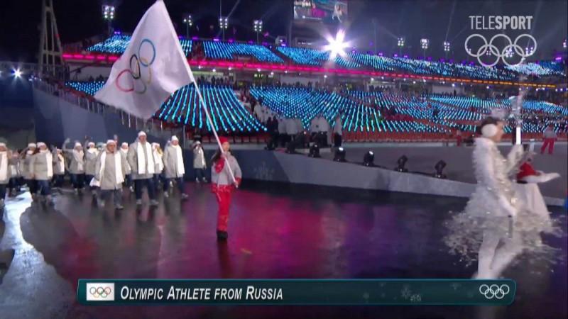 На открытии Олимпиады в Пхен…