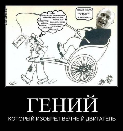 """""""Газпром"""" поставляет в Европу столько газа, сколько никогда не поставляла ни Россия, ни Советский Союз"""", - Путин - Цензор.НЕТ 1083"""