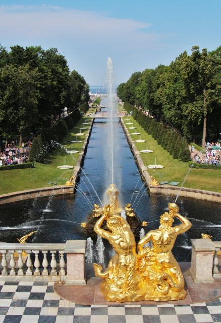 В парке    г. Пушкин