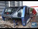 Test of Super Bus. TEB-1. China. Портальный автобус TEB-1 успешно прошел испытания в Китае.