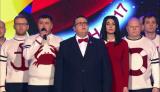 КВН КиВиН 2017 Отборочный фестиваль в Сочи (12.02.2017)