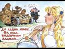 Мульт  КЛИП, ВЕЛИКА СТРАНА РОССИЯ ДА ОТСТУПАТЬ УЖ БОЛЬШЕ НЕ-КУ-ДА!