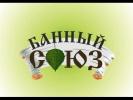 Чемпионат Урала по банному мастерству 15 Григорьевых Валентина Челябинск