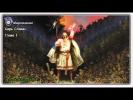 Царь Славян 1.1 (Рождество Христово и Вифлеемская Звезда)