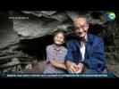 В Китае супружеская пара более 50 лет живет в пещере
