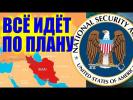 Вот зачем США нужен переворот в Армении