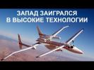 НАТО ГОТОВИТ ВОЗДУШНЫЙ ОТВЕТ РУССКОЙ «АРМАТЕ» | т-14 война новости сша танки россии бронетехника