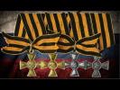Георгиевский Крест - История легендарной награды Российской Империи (Знак отличия Военного ордена)