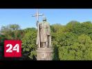 "Украина. Операция ""Мазепа"" фильм Аркадия Мамонтова"
