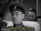 Железный Занавес (США, 1948)