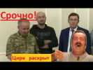 Испанец о покушении на Бабченко