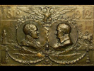 Неудобные артефакты войны 1812 года