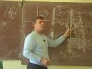 Лекция Юрия Луценко «В поисках справедливости» (2005)