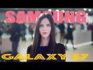 Samsung Galaxy S7 и S7 Edge – MWC 2016