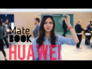MWC 2016: Huawei MateBook