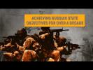 Частные военные компании России. Аналитический обзор. Русский перевод.