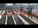 Как построить универсальные теплые грядки