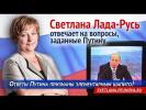 В отпуск с БТР-ом? О чем не сказал Путин
