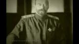 Геноцид России