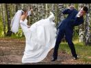 Самая злая невеста на свете