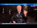 Никита Михалков: почему Россия молчит в ответ на все санкции