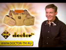 """Doctor-tm.ru """"Пояс из верблюжьей шерсти"""""""
