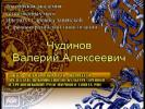 Мнение. Независимое подтверждение гипотезы Фоменко-Носовского – смотреть видео онлайн в Моем Мире | Елена Самарчева