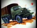 Автомобили в погонах  Фильм 05