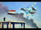 Сирийское небо славян