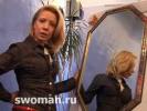 Богиня в каждой женщиине - тренинг - Юлия Свияш