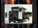 Автомобили в погонах  Фильм 01