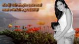 Видео письмо румынской девочке Аделине.
