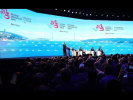 Выступление на пленарном заседании Восточного экономического форума